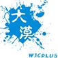w3cplus's picture